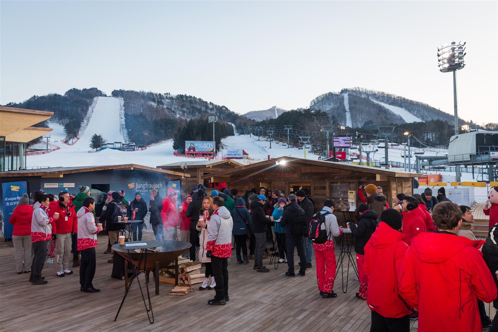 PyeongChang 2018 - House Of Switzerland