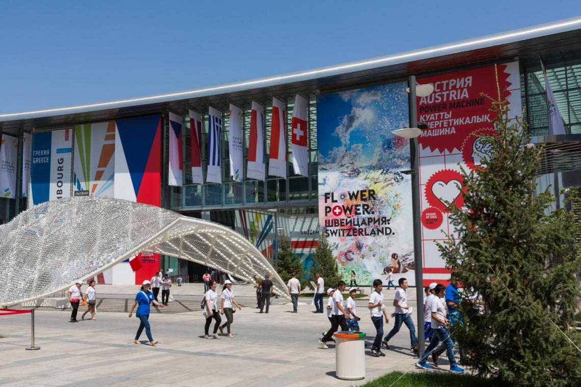 Swiss Pavillon